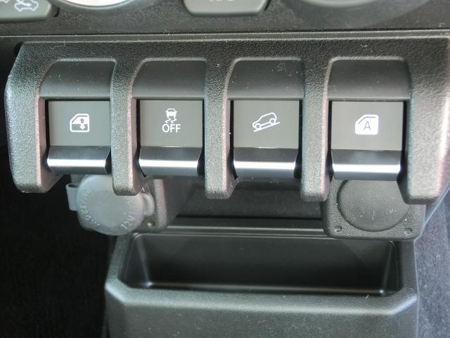 XC スズキセーフティサポート LEDライト スマートキー プッシュスタート 4WD(26枚目)