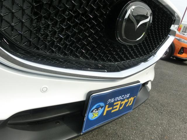 20S プロアクティブ 衝突被害軽減ブレーキ マツダコネクト SDナビ フルセグTV S/Bカメラ 全車速追従型クルコン スマートインETC 19AW ヒートヒーター ステアリングヒーター(18枚目)