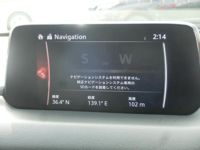 20S プロアクティブ 衝突被害軽減ブレーキ マツダコネクト SDナビ フルセグTV S/Bカメラ 全車速追従型クルコン スマートインETC 19AW ヒートヒーター ステアリングヒーター(23枚目)