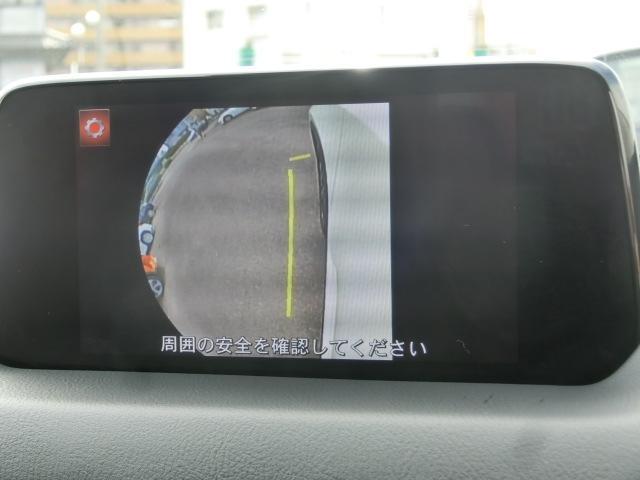 20S プロアクティブ 衝突被害軽減ブレーキ マツダコネクト SDナビ フルセグTV S/Bカメラ 全車速追従型クルコン スマートインETC 19AW ヒートヒーター ステアリングヒーター(25枚目)