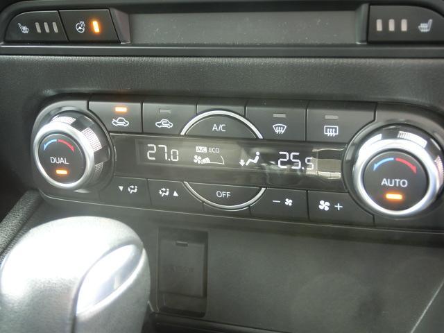 20S プロアクティブ 衝突被害軽減ブレーキ マツダコネクト SDナビ フルセグTV S/Bカメラ 全車速追従型クルコン スマートインETC 19AW ヒートヒーター ステアリングヒーター(29枚目)