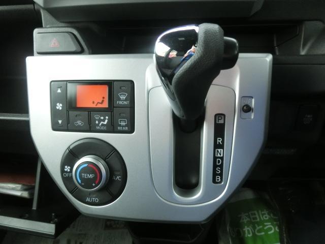 X モンベルバージョンSA SDナビ フルセグTV DVD再生 Bluetooth バックカメラ 衝突被害軽減装置 パワースライドドア ユーザー買取車(24枚目)