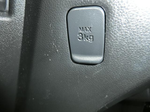 X モンベルバージョンSA SDナビ フルセグTV DVD再生 Bluetooth バックカメラ 衝突被害軽減装置 パワースライドドア ユーザー買取車(27枚目)