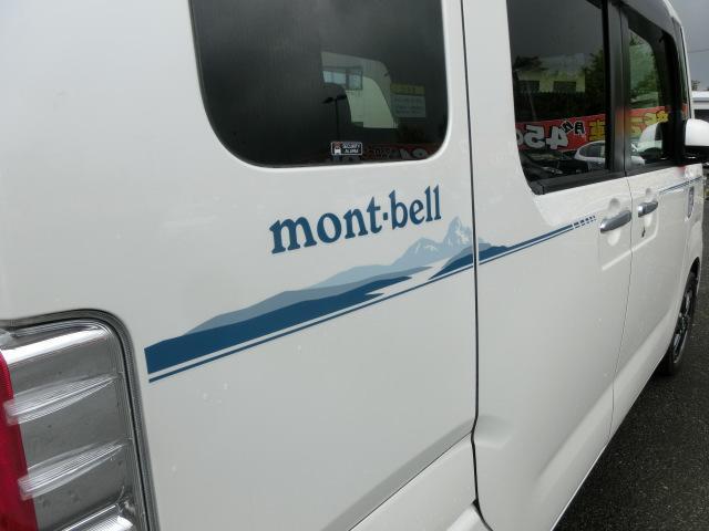 X モンベルバージョンSA SDナビ フルセグTV DVD再生 Bluetooth バックカメラ 衝突被害軽減装置 パワースライドドア ユーザー買取車(31枚目)
