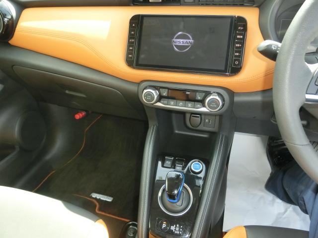 X ツートーンインテリアエディション シルバースタイルパッケージ エマージェンシーブレーキ 純正9インチナビ フルセグ Bluetooth 追従型クルコン LEDライト ETC2.0 革シート アラウンドVモニター シートヒーター(21枚目)