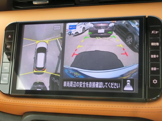 X ツートーンインテリアエディション シルバースタイルパッケージ エマージェンシーブレーキ 純正9インチナビ フルセグ Bluetooth 追従型クルコン LEDライト ETC2.0 革シート アラウンドVモニター シートヒーター(23枚目)