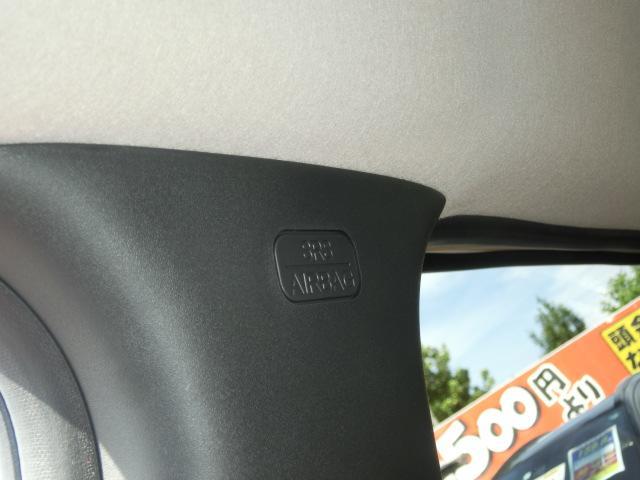 X ツートーンインテリアエディション シルバースタイルパッケージ エマージェンシーブレーキ 純正9インチナビ フルセグ Bluetooth 追従型クルコン LEDライト ETC2.0 革シート アラウンドVモニター シートヒーター(50枚目)