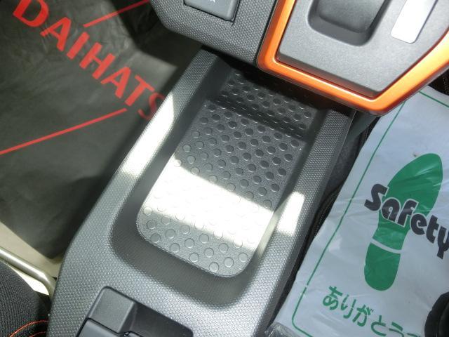 Gターボ スマアシ3 LEDライト 追従型クルコン 社外ナビ フルセグTV バックカメラ シートヒーター 届出済未使用車(31枚目)