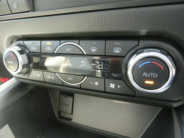 XD Lパッケージ 衝突被害軽減ブレーキ ACC サンルーフ マツダコネクト ナビTV 全方位カメラ 全席シートヒーター ステアリングヒーター コーナーセンサー 19インチアルミ ホワイトレザーシート(38枚目)