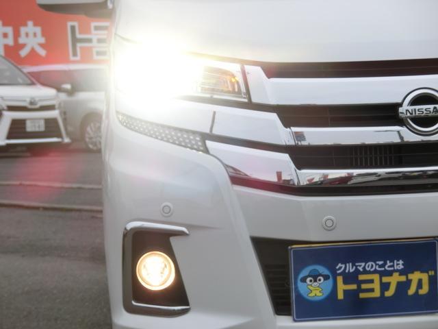 ハイウェイスター Gターボ エマージェンシーブレーキ 純正7型ナビ アラウンドVモニター インテリジェントキー HiDライト ETC ドラレコ(11枚目)