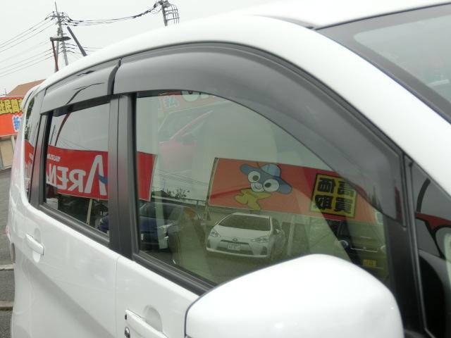 ハイウェイスター Gターボ エマージェンシーブレーキ 純正7型ナビ アラウンドVモニター インテリジェントキー HiDライト ETC ドラレコ(16枚目)