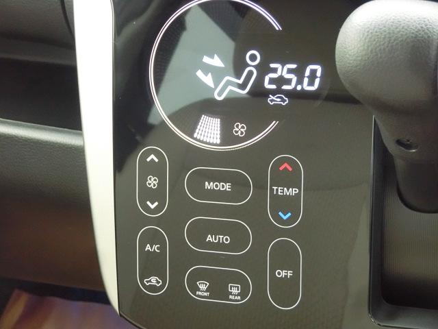 ハイウェイスター Gターボ エマージェンシーブレーキ 純正7型ナビ アラウンドVモニター インテリジェントキー HiDライト ETC ドラレコ(29枚目)