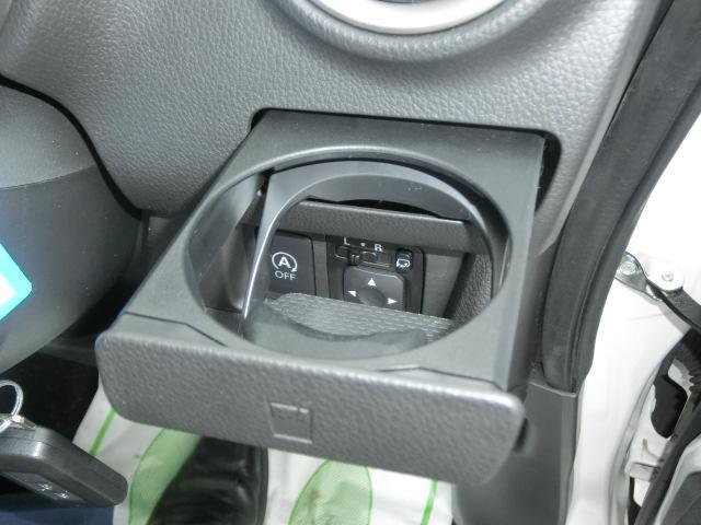 ハイウェイスター Gターボ エマージェンシーブレーキ 純正7型ナビ アラウンドVモニター インテリジェントキー HiDライト ETC ドラレコ(35枚目)