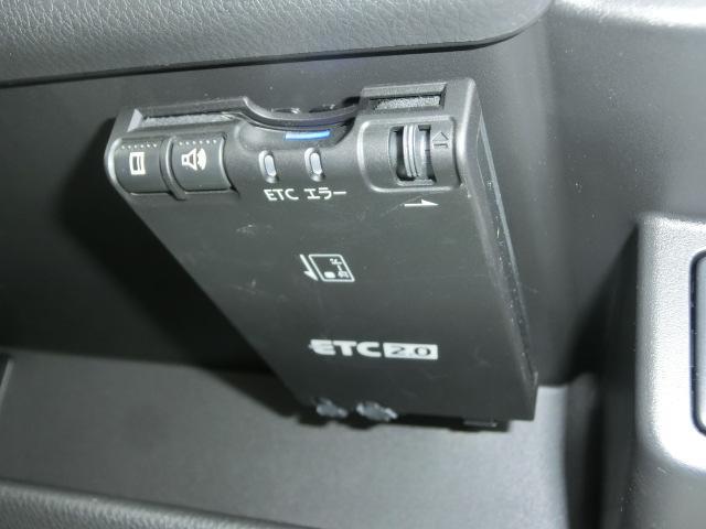 ハイウェイスター Gターボ エマージェンシーブレーキ 純正7型ナビ アラウンドVモニター インテリジェントキー HiDライト ETC ドラレコ(36枚目)