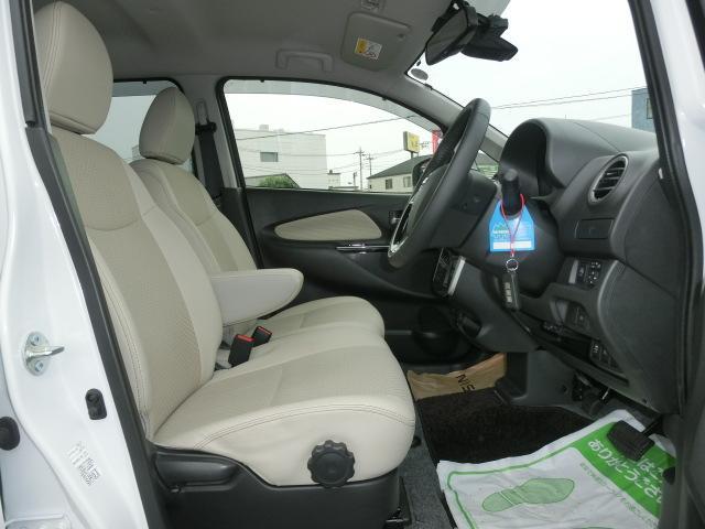 ハイウェイスター Gターボ エマージェンシーブレーキ 純正7型ナビ アラウンドVモニター インテリジェントキー HiDライト ETC ドラレコ(39枚目)