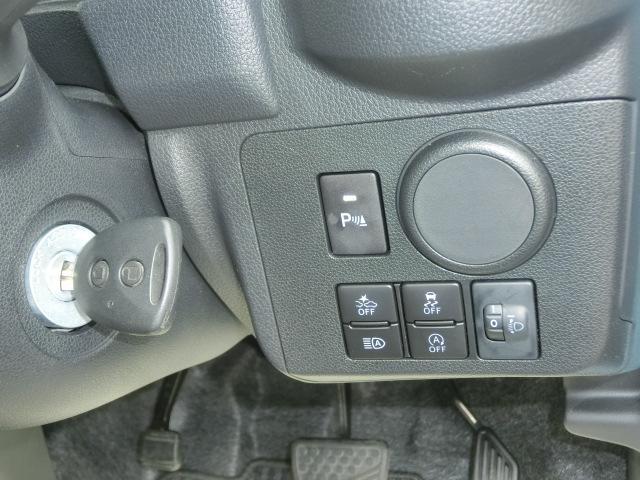 L SAIII アップグレードパック LEDヘッドライト バックカメラ 衝突被害軽減装置 前後クリアランスソナー オートハイビーム 踏み間違え防止 ステアリングオーディオコントロール(28枚目)