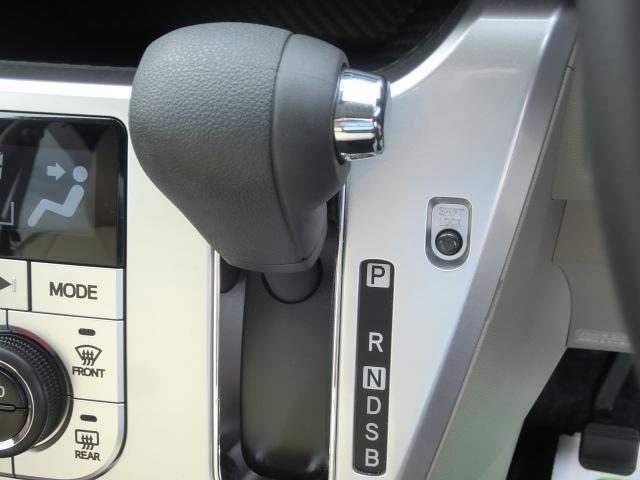 スタイルG SAII メモリーナビ フルセグTV DVD再生 Bluetooth接続 前後ドラレコ 衝突被害軽減装置 レーンアシスト ワンオーナー 革調シートカバー 純正アルミホイール オートライト LEDライト(31枚目)