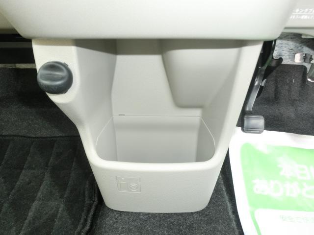 スタイルG SAII メモリーナビ フルセグTV DVD再生 Bluetooth接続 前後ドラレコ 衝突被害軽減装置 レーンアシスト ワンオーナー 革調シートカバー 純正アルミホイール オートライト LEDライト(40枚目)