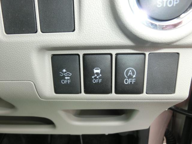 スタイルG SAII メモリーナビ フルセグTV DVD再生 Bluetooth接続 前後ドラレコ 衝突被害軽減装置 レーンアシスト ワンオーナー 革調シートカバー 純正アルミホイール オートライト LEDライト(43枚目)