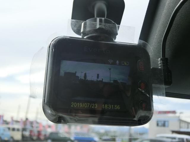 スタイルG SAII メモリーナビ フルセグTV DVD再生 Bluetooth接続 前後ドラレコ 衝突被害軽減装置 レーンアシスト ワンオーナー 革調シートカバー 純正アルミホイール オートライト LEDライト(44枚目)