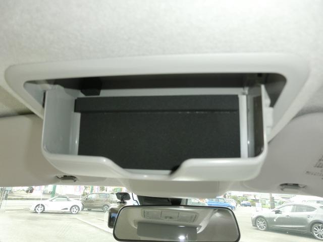 スタイルG SAII メモリーナビ フルセグTV DVD再生 Bluetooth接続 前後ドラレコ 衝突被害軽減装置 レーンアシスト ワンオーナー 革調シートカバー 純正アルミホイール オートライト LEDライト(45枚目)