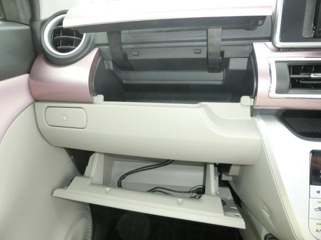スタイルG SAII メモリーナビ フルセグTV DVD再生 Bluetooth接続 前後ドラレコ 衝突被害軽減装置 レーンアシスト ワンオーナー 革調シートカバー 純正アルミホイール オートライト LEDライト(46枚目)
