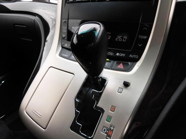 トヨタ ヴェルファイア 2.4Zプラセレ2タイプゴールド8型ナビ後席モニターBカメラ