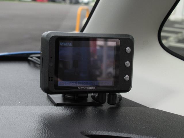 ライダー ハイウェイスターGターボ フルセグTV アラウンドビュー エマージェンシーブレーキ インナールームミラー ETC(57枚目)