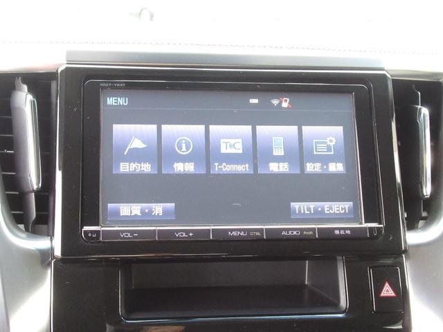 2.5Z Aエディション 純正9インチフルセグナビ 11インチ純正フリップダウンモニター ワンオーナー 両側電動スライドドア LEDヘッドライト(11枚目)