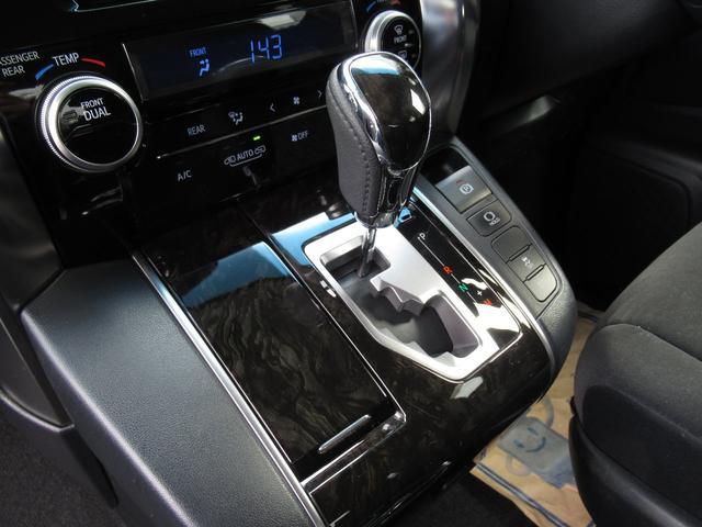 2.5Z Aエディション 純正9インチフルセグナビ 11インチ純正フリップダウンモニター ワンオーナー 両側電動スライドドア LEDヘッドライト(12枚目)