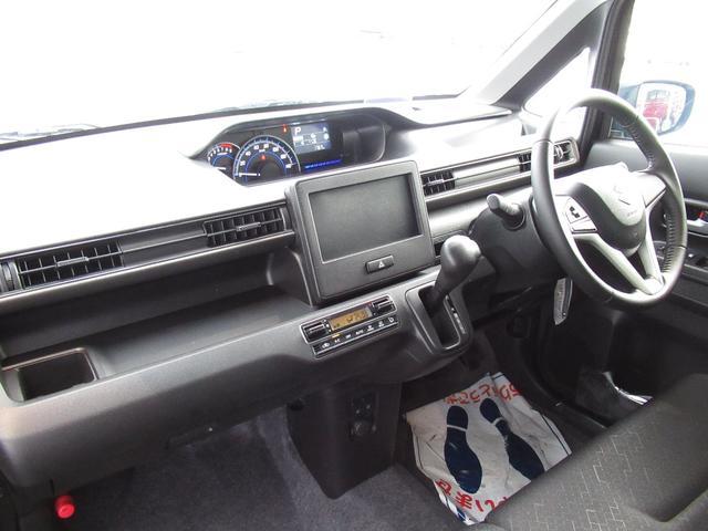 ハイブリッドFZ リミテッド セーフティサポート LEDライト キーフリー シートヒーター 15インチアルミ プッシュスタート オートエアコン(15枚目)