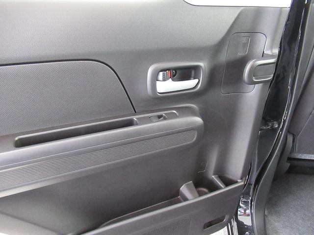 ハイブリッドFZ リミテッド セーフティサポート LEDライト キーフリー シートヒーター 15インチアルミ プッシュスタート オートエアコン(22枚目)