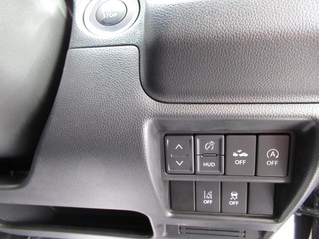 ハイブリッドFZ リミテッド セーフティサポート LEDライト キーフリー シートヒーター 15インチアルミ プッシュスタート オートエアコン(23枚目)