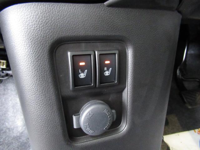 ハイブリッドFZ リミテッド セーフティサポート LEDライト キーフリー シートヒーター 15インチアルミ プッシュスタート オートエアコン(25枚目)