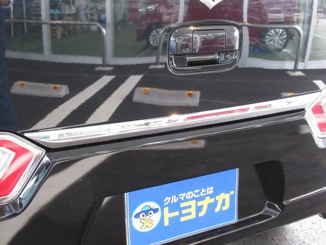 ハイブリッドFZ リミテッド セーフティサポート LEDライト キーフリー シートヒーター 15インチアルミ プッシュスタート オートエアコン(33枚目)