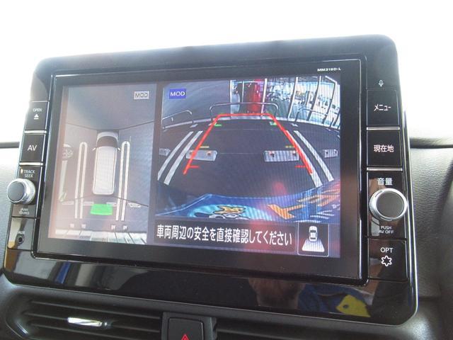 ハイウェイスター Gターボプロパイロットエディション オートブレーキホールド 両側電動スライド LEDライト フォグ 9インチフルセグSDナビ プロパイロット 15インチアルミ(18枚目)