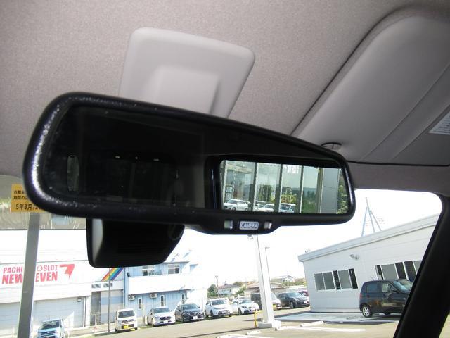 ハイウェイスター Gターボプロパイロットエディション オートブレーキホールド 両側電動スライド LEDライト フォグ 9インチフルセグSDナビ プロパイロット 15インチアルミ(22枚目)