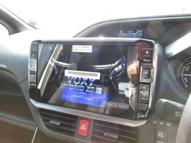 トヨタセーフティセンス 両側電動スライドドア LEDヘッドライト フォグランプ スマートキー クリアランスソナー(13枚目)