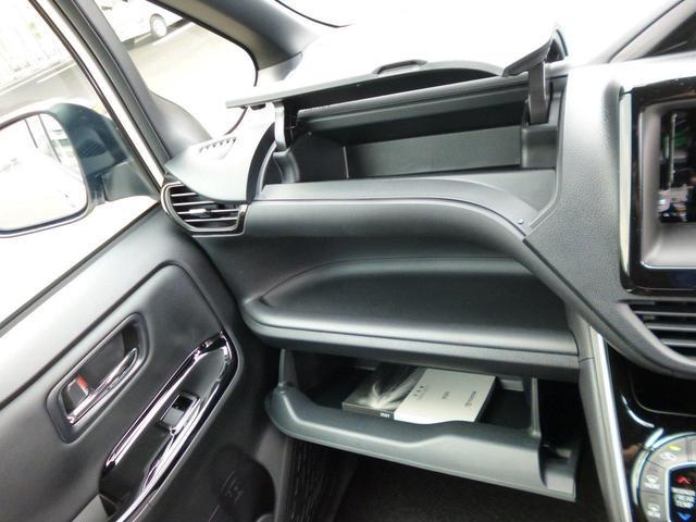 トヨタセーフティセンス 両側電動スライドドア LEDヘッドライト フォグランプ スマートキー クリアランスソナー(47枚目)