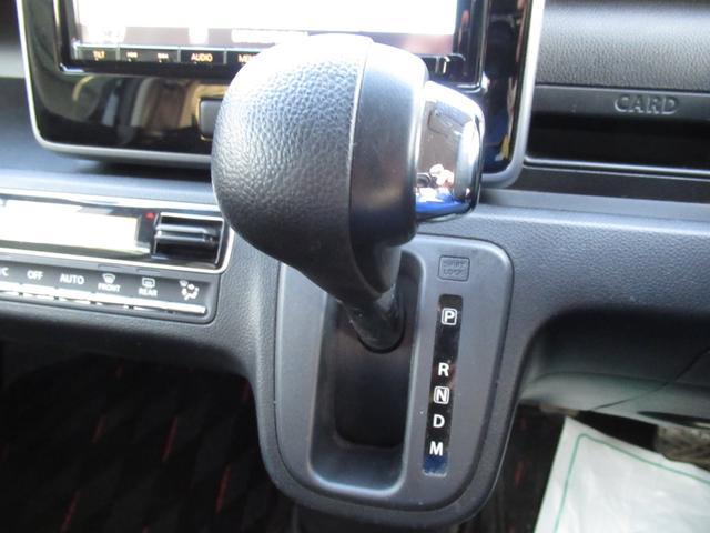 ハイブリッドT 全方位モニター用カメラパッケージ装着車 純正8インチSDナビゲーション 地デジフルセグTV ETC ヘッドアップディスプレイ クルコン(11枚目)