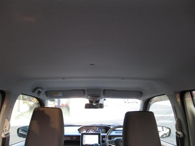 ハイブリッドT 全方位モニター用カメラパッケージ装着車 純正8インチSDナビゲーション 地デジフルセグTV ETC ヘッドアップディスプレイ クルコン(22枚目)