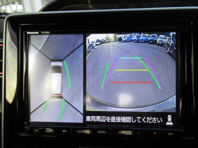 ハイブリッドT 全方位モニター用カメラパッケージ装着車 純正8インチSDナビゲーション 地デジフルセグTV ETC ヘッドアップディスプレイ クルコン(23枚目)