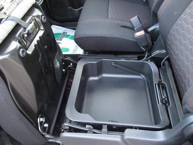 ハイブリッドT 全方位モニター用カメラパッケージ装着車 純正8インチSDナビゲーション 地デジフルセグTV ETC ヘッドアップディスプレイ クルコン(34枚目)