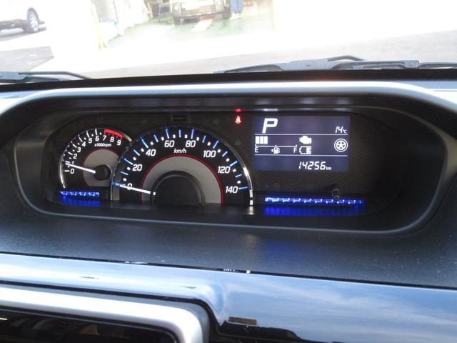 ハイブリッドT 全方位モニター用カメラパッケージ装着車 純正8インチSDナビゲーション 地デジフルセグTV ETC ヘッドアップディスプレイ クルコン(40枚目)