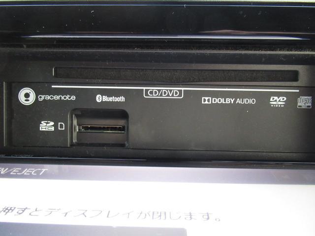 ハイブリッドT 全方位モニター用カメラパッケージ装着車 純正8インチSDナビゲーション 地デジフルセグTV ETC ヘッドアップディスプレイ クルコン(54枚目)