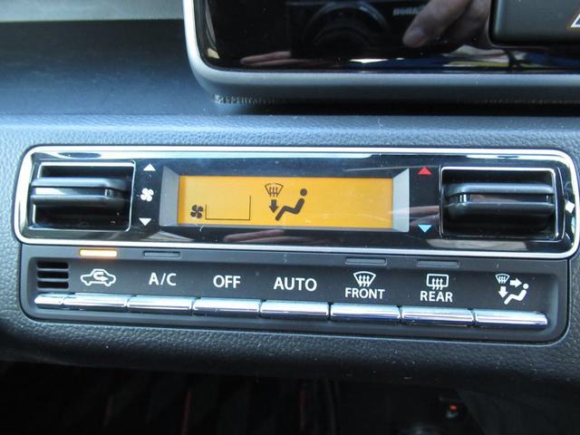 ハイブリッドT 全方位モニター用カメラパッケージ装着車 純正8インチSDナビゲーション 地デジフルセグTV ETC ヘッドアップディスプレイ クルコン(55枚目)