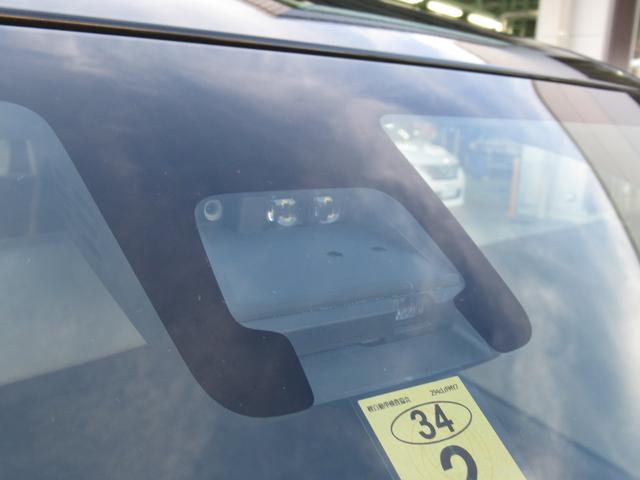 ハイブリッドT 全方位モニター用カメラパッケージ装着車 純正8インチSDナビゲーション 地デジフルセグTV ETC ヘッドアップディスプレイ クルコン(58枚目)