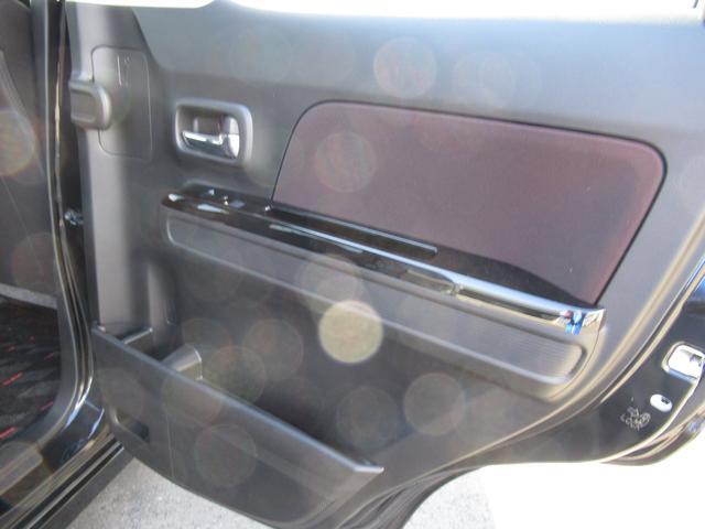ハイブリッドT 全方位モニター用カメラパッケージ装着車 純正8インチSDナビゲーション 地デジフルセグTV ETC ヘッドアップディスプレイ クルコン(66枚目)