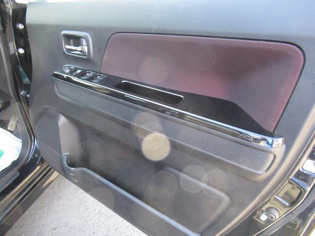 ハイブリッドT 全方位モニター用カメラパッケージ装着車 純正8インチSDナビゲーション 地デジフルセグTV ETC ヘッドアップディスプレイ クルコン(71枚目)