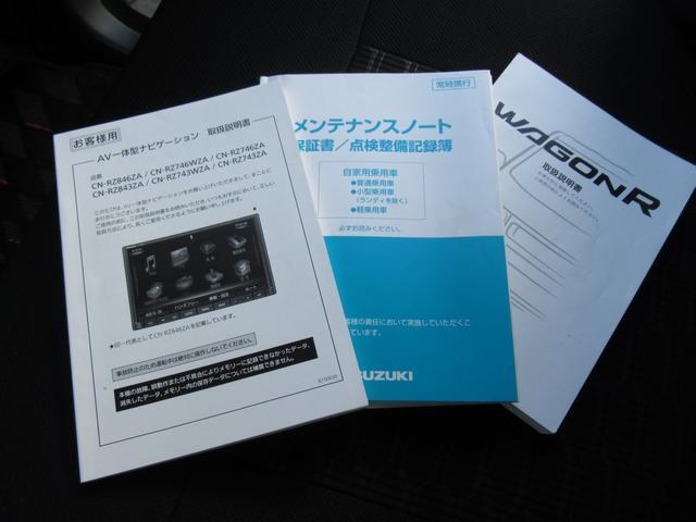 ハイブリッドT 全方位モニター用カメラパッケージ装着車 純正8インチSDナビゲーション 地デジフルセグTV ETC ヘッドアップディスプレイ クルコン(74枚目)